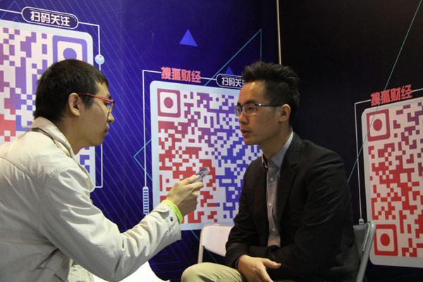 (第十二届北京国际金融博览会 INK(银客)集团总裁林恩民接受搜狐财经记者采访)