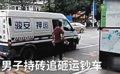 车辆开走后,涉事男子追赶,继续击砸车辆。本版图片/网友供图