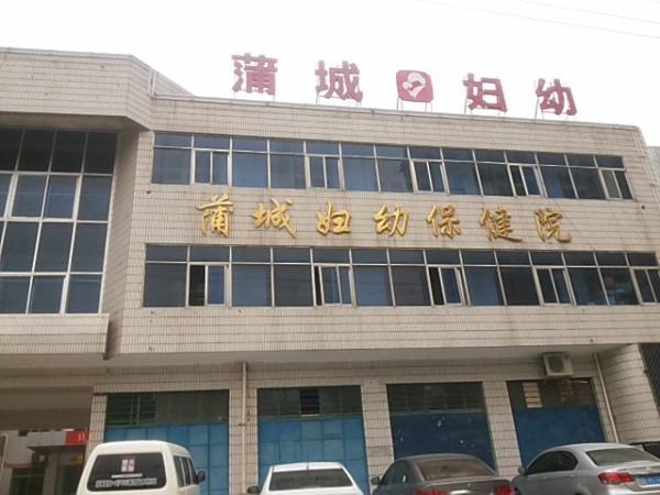 华商报渭南10月28日消息,一名1岁多的男孩住进陕西蒲城县妇幼保健院,孩子父亲发现护士输的液体已经过期。院方承认有过失,承诺将持续关注孩子健康状况。