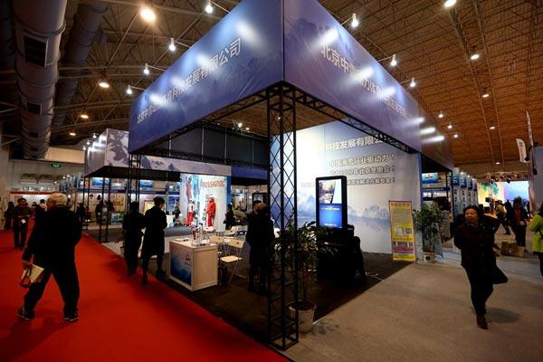 2016年中国国际体育产业展 聚焦京津冀冰雪产业