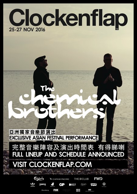 化学兄弟 The Chemical Brothers