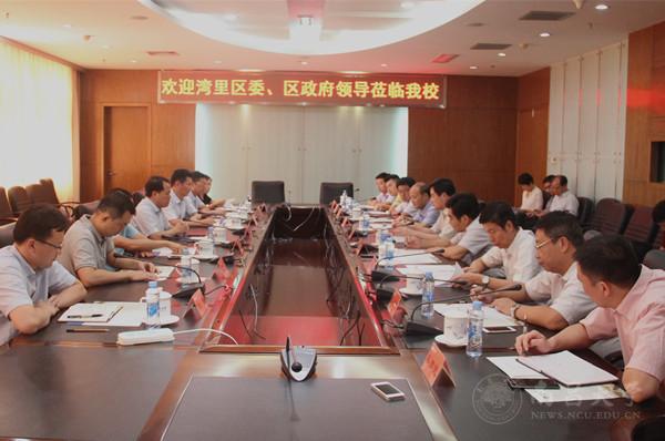 2016年9月2日下午,换届后的南昌市湾里区党政首要领导来南昌大学,洽商教职工商住社区缔造关联事件。