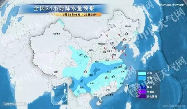 中央气象台预计,今明两日,华北中部、东北地区中南部、西南地区东部、江淮、江南、华南北部等地有4-8℃降温,其中,贵州中南部、湖南西南部等地的部分地区降温可达10℃以上。此外,西南地区东部和南部、江汉、江淮、江南西部等地的部分地区有中到大雨,其中四川盆地南部、云南中北部、台湾东部的局地有暴雨。
