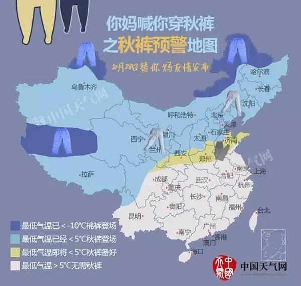 根据10月1日-27日气温实况及10月28日-11月2日气温预报制图