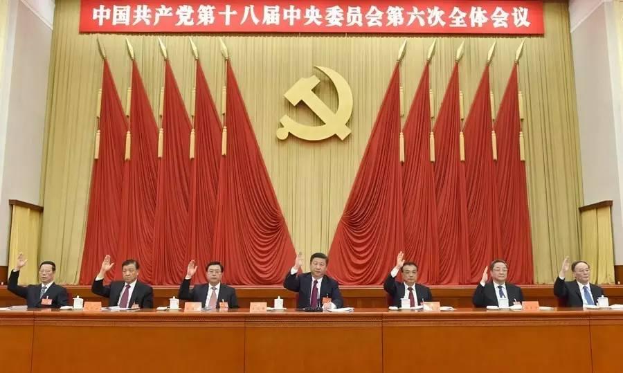 十八大以来,习近平总书记关于党内政治生活准则有过多次论述: