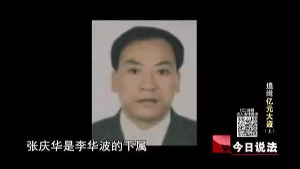 李华波找到了张庆华,说徐德堂要借一笔钱,有益钱能够一同分。张庆华也没问详细数量,又是一拍即合。所有都顺遂的没有任何妨碍。