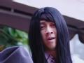 《跨界喜剧王片花》第九期 陈汉典扮女鬼被抓包 小沈阳变福尔摩斯被嫌弃