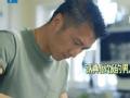 《十二道锋味第三季片花》第八期 杨紫琼秒破鸵鸟蛋惊霆锋 霆锋耐心炒鸵鸟蛋