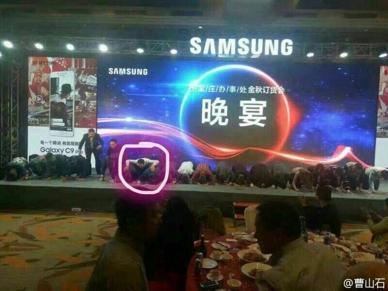 日前,Note7爆破亲历者@不老的老回 爆料称,为了让经销商多定货,三星在省级经销商大会上强制国家区处理层团体下跪,乃至用手压着职员的头跪。