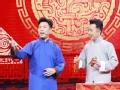 《跨界喜剧王片花》第九期 胡彦斌创音乐相声笑翻全场 欲转行要饭惊呆李菁