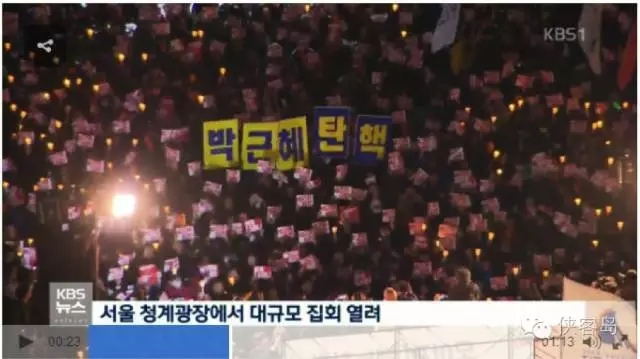 """10月29日晚首尔清溪广场上的大规模集会,中间的标语是""""弹劾朴槿惠"""""""