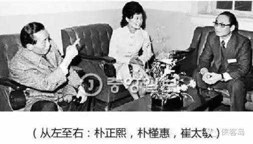 闺蜜父亲:朴槿惠和我是精神世界的夫妻(图)