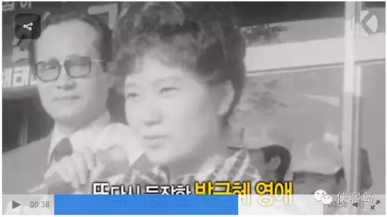 当时朴槿惠在演讲,旁边是崔太敏