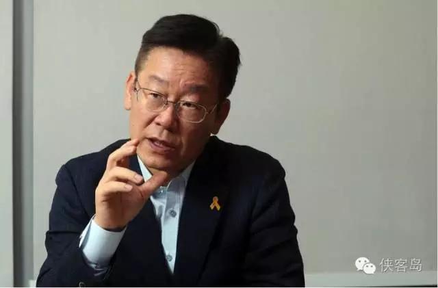 韩国京畿道城南市市长李在明