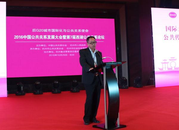世界华文大众传播媒体协会副主席兼秘书长勾芍人在演讲中