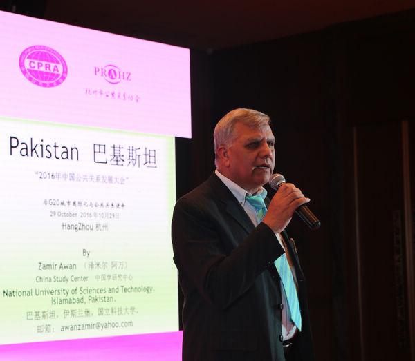 巴基斯坦国立科技大学中国学研究中心副主任泽米尔•阿万在演讲中