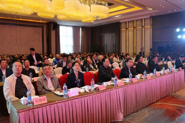 2016中国公共关系发展大会现场
