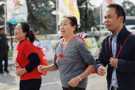 快乐跑步,健康人生