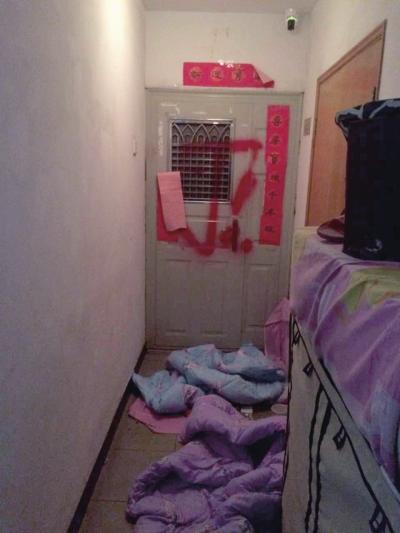 闫密斯家门被喷漆。