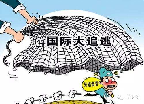 辽宁省凤城市委原书记王国强是近十年来,第一个从美国回国自首的腐败犯罪嫌疑人。两年前,王国强预感到会查出自己的问题,心虚之下匆忙出逃。