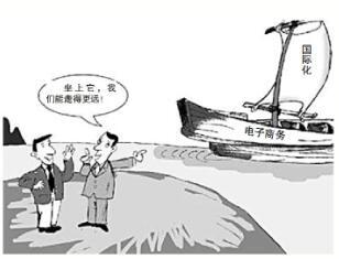 """""""借船""""也好,""""造船""""也罢,多元角度助力国际化。资料图片"""