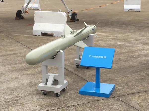"""TL-10空地导弹,该导弹是""""翼龙""""-2无人机的主要武器之一"""