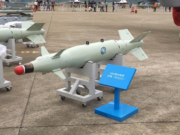 """由于""""翼龙""""-2无人机挂载能力有一定程度提高,能够携带重量更大的弹药,比如主要挂载于固定翼飞机的GB3型250千克激光制导炸弹"""