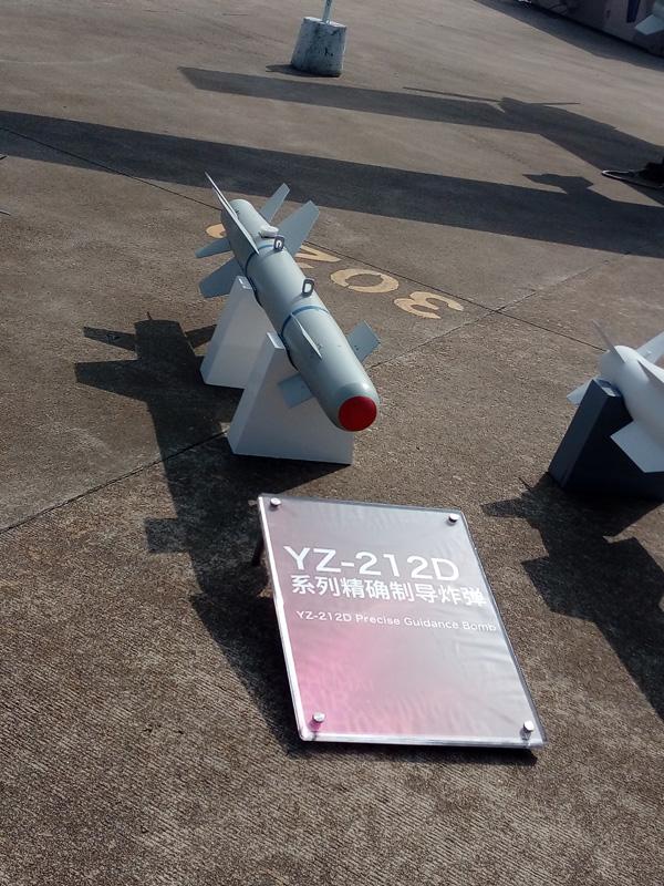YZ-212D系列精确制导炸弹