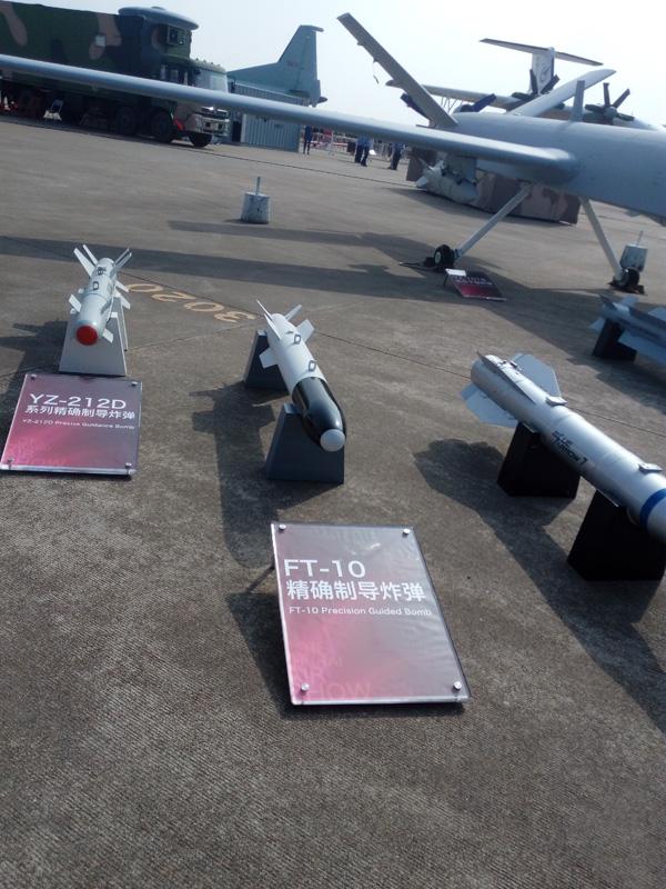 FT-10精确制导炸弹