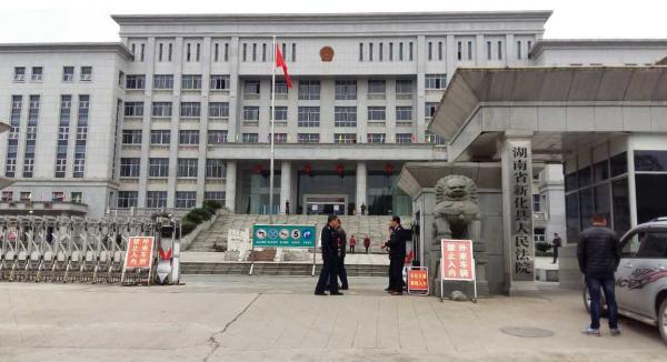 11月2日,湖南高院在新化县人民法院二审开庭审理彭曙、胡浩龙案。