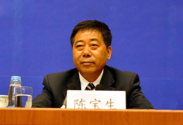 教育部党组书记、部长陈宝生。网络资料