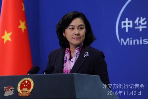 2016年11月2日外交部发言人华春莹主持例行记者会