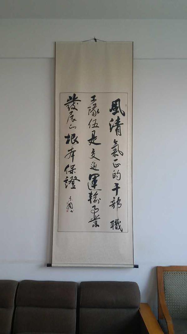 办公室内同样悬挂着苏京周的书法作品