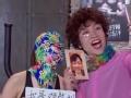 《搜狐视频综艺饭片花》邓紫棋头套脸基尼毁形象 360度花式自黑引爆笑
