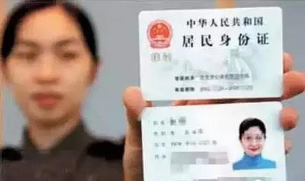 身份证的重要性不言而喻。它是每个公民唯一的、终身不变的身份代码,将伴随你一生。生活中,户口办理、结婚、入学、就业、参加社保、办理银行账户、办理出入境、办理驾照、住宿、征信等,均需用到公民身份证。