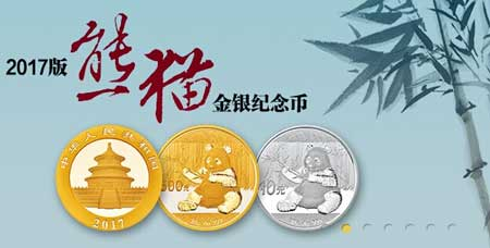 熊猫纪念币的发行也引起了不少收藏爱好者和投资者的兴趣,不过对于熊猫纪念币的投资价值和投资风险很多人却不一定完全清楚。对此,国内知名财富管理机构嘉丰瑞德的资深理财师给出了相关分析。