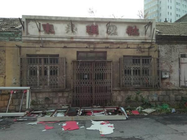 东关理发社牌匾已残缺不全。澎湃新闻记者 罗杰 图