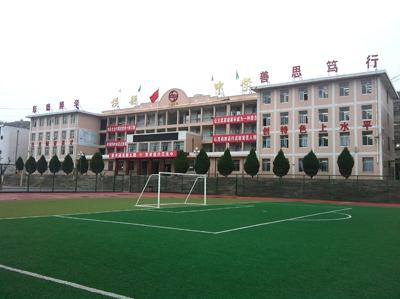 图为绥德中学。