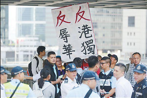 """3日,香港反""""港独""""组织在高等法院外示威。"""