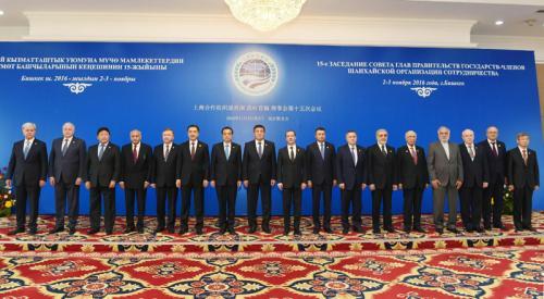 员国和观察员国领导人及国际组织负责人集体合影,留下一张比什凯图片