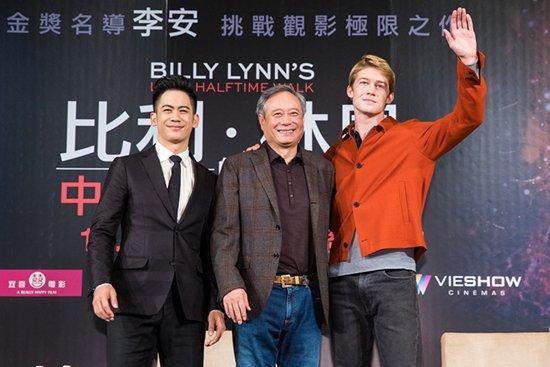 李安新作《比利-林恩的中场战事》11月3日台北首映发布会