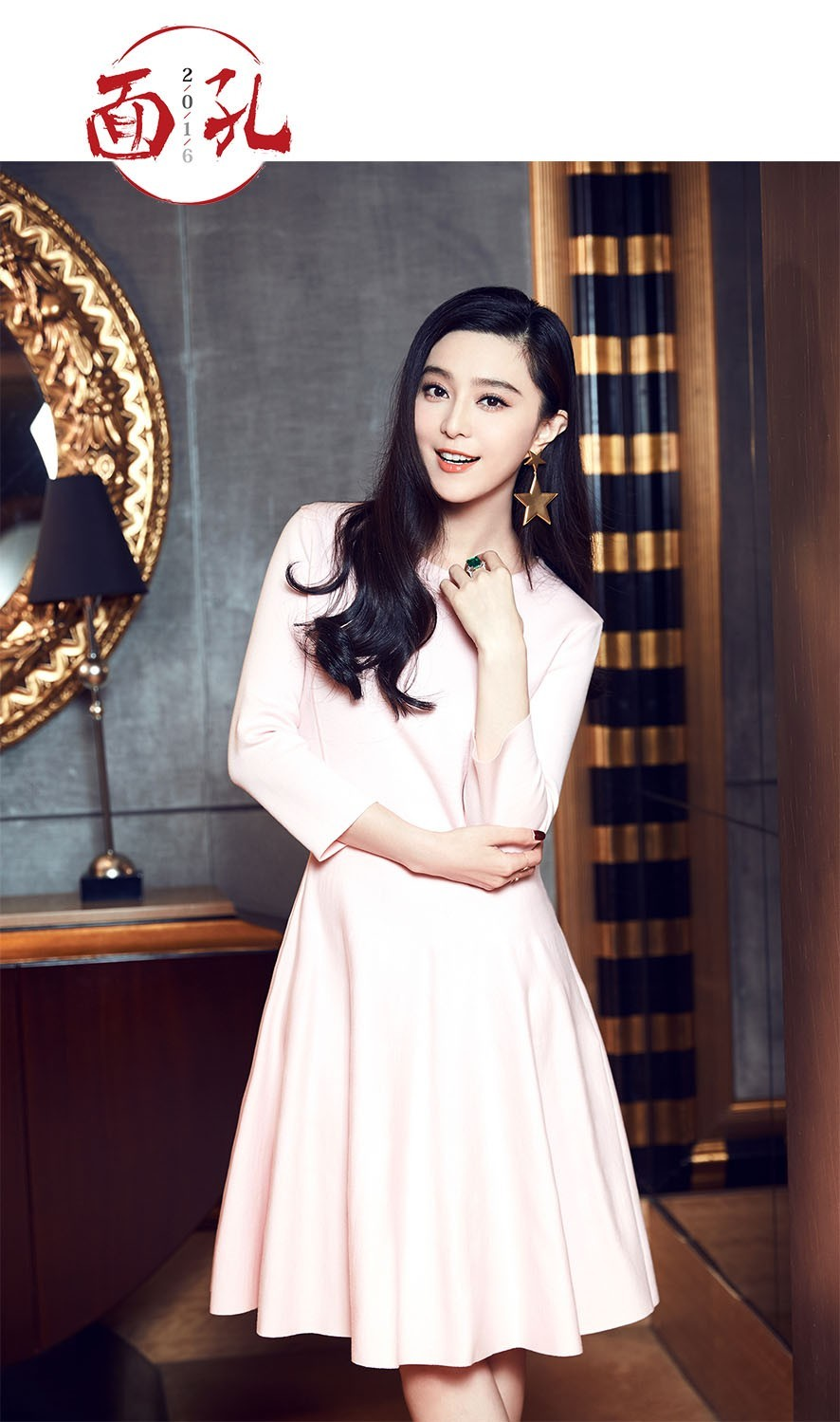 在冯小刚新作《我不是潘金莲》的庆功会上,范冰冰接受新京报专访。新京报记者 郭延冰摄