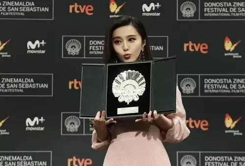 凭借《我不是潘金莲》,范冰冰荣获第64届圣塞巴斯蒂安电影节最佳女演员奖。图片来自网络。