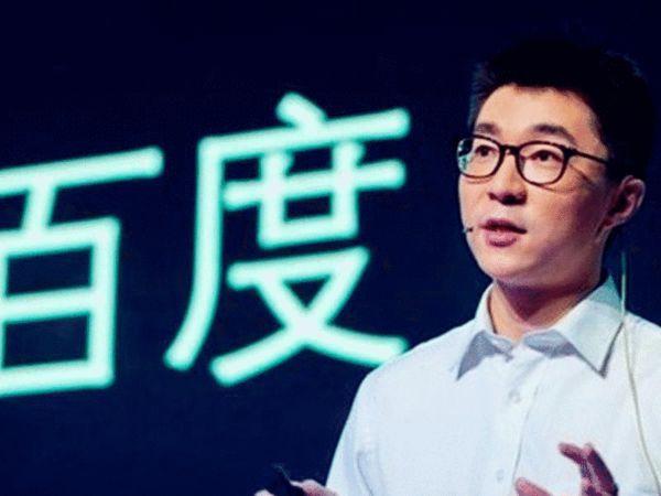 百度反腐震荡!副总裁李明远因经济问题主动辞职