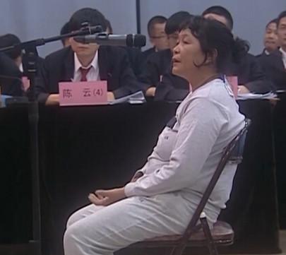 此前庭审现场