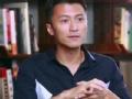 《十二道锋味第三季片花》谢霆锋秀流利英语谈计划 曝曾学习如何评价美食