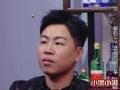 《跨界喜剧王片花》20161105 第十期全程(上)
