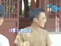 《十二道锋味第三季片花》第九期 吴君如口误黑李荣浩唱歌差 自曝与六岁霆锋亲嘴