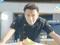 《十二道锋味第三季片花》第九期 谢霆锋亲示范做菜 独家食谱大放送