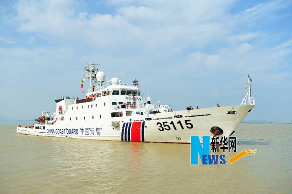 今日钓鱼岛军事新闻_中国4艘海警船今日巡航钓岛 海警35115舰现身-搜狐军事频道